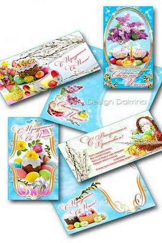 Greeting Easter cards psd for Photoshop download ( free 6 psd files, free download )